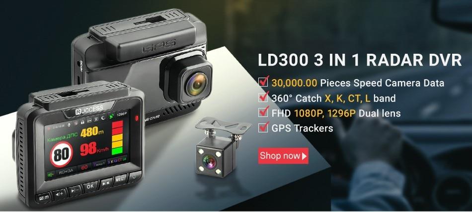 LD300