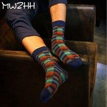 MWZHH New style 5 Pairs Mens Cotton Socks Fashion Colorful Happy Harajuku Square Business Dress Size 39-44
