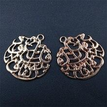 WKOUD 6 pcs kc זהב האסלאמי קסם סגסוגת תליון בציר שרשרת צמיד DIY מתכת תכשיטים בעבודת יד אביזרי A1784