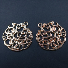 WKOUD 6pcs kc Gold Islamic Charm Alloy Pendant Vintage Necklace Bracelet DIY Metal Jewelry Handmade Accessories A1784