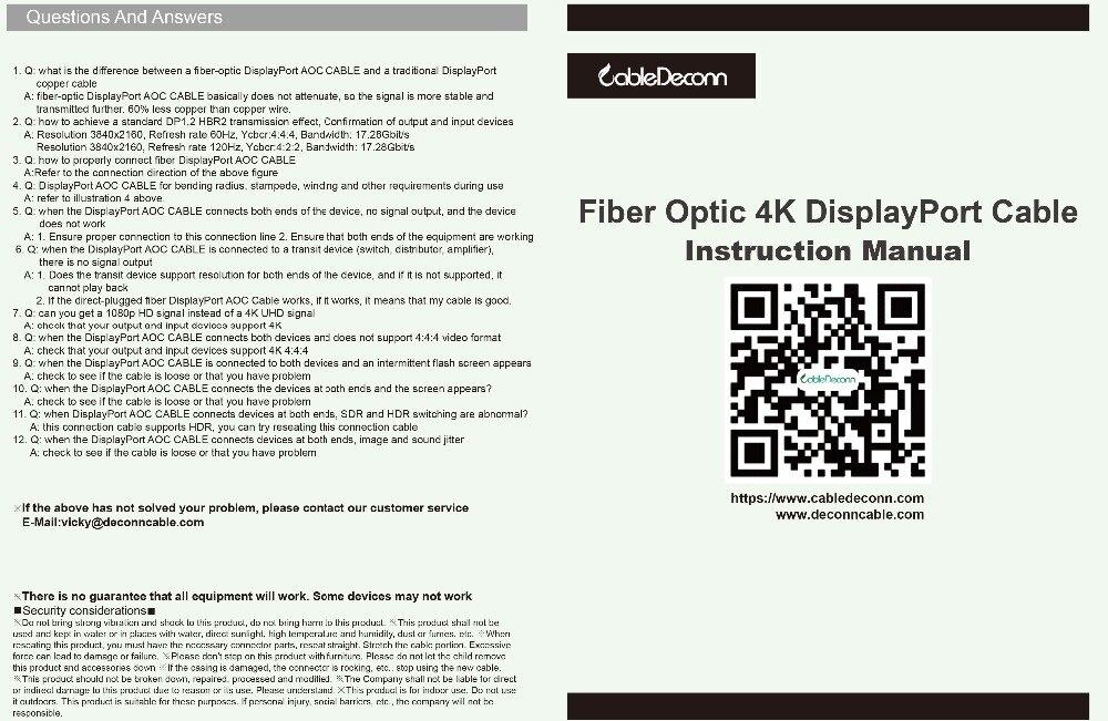 光纤说明书-振德DP 4K版_复制-1