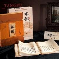 Chiński Jedwab jasne twórczej znaczek Album książka Chiński sławy Piosenki ci poezja znaczki tradycyjny prezent biznesu prezent