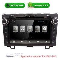 الروبوت 7.1.1 2 اثنان الدين 8 بوصة سيارة مشغل dvd ل هوندا/CR-V/crv 2006-2011 مع 2 جيجابايت رام راديو ملاحة gps wifi usb الثماني الأساسية