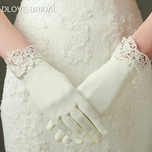 Ivory Matte Satin Bridal Gloves Short Lace Trim Wedding Accessory Wrist Length Prom Party Glove