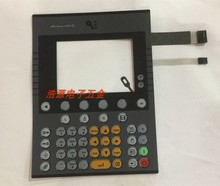 membrane switch & keypad panel for ESA Numerical control bending machine repair,HAVE IN STOCK,FAST SHIPPING