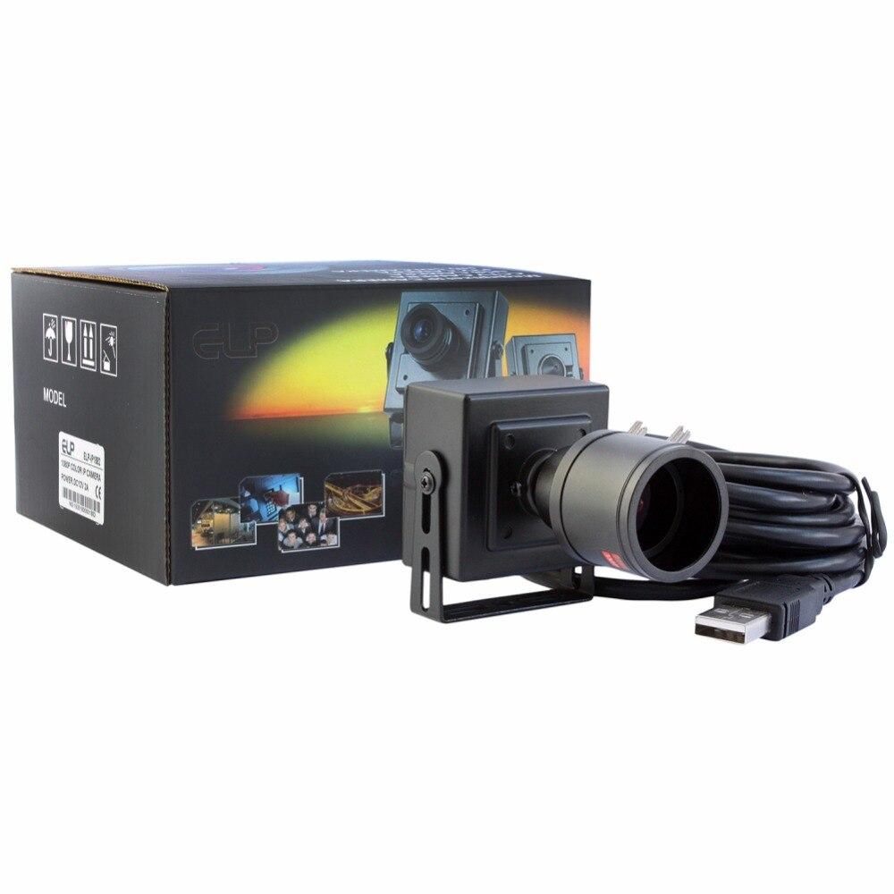 ELP 2 mégapixels full HD 1080 P faible éclairage H.264 caméra vidéo usb avec objectif varifocal 2.8-12mm - 4