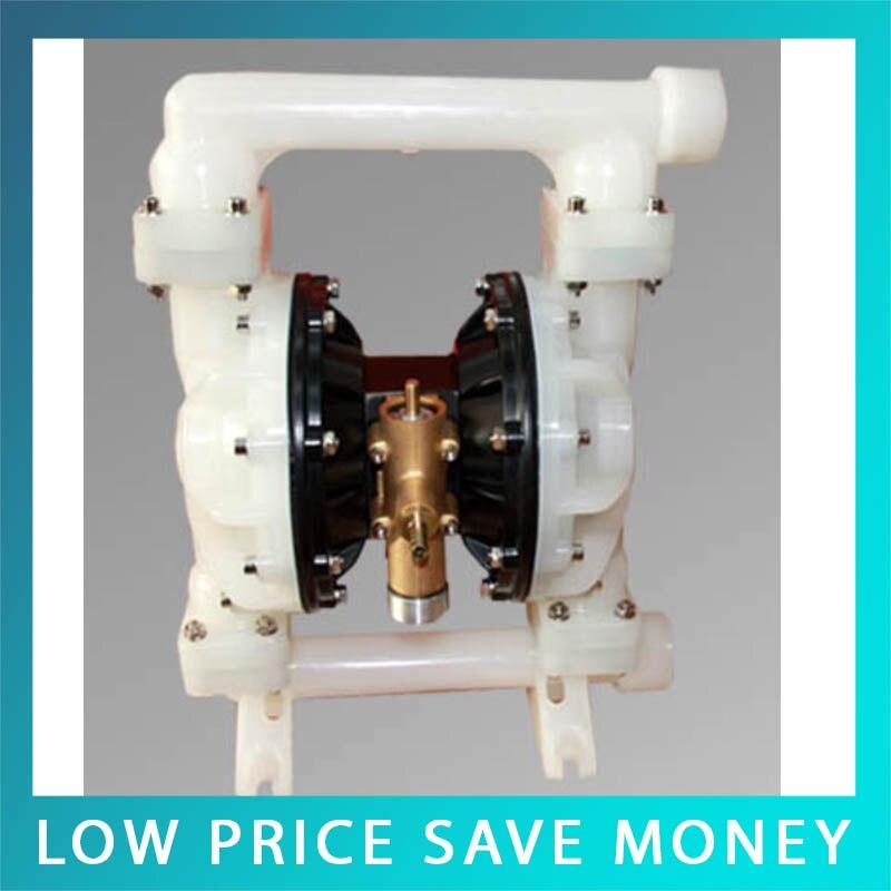 QBY-15 Small Plastic Pneumatic Air Diaphragm Pump QBY-15 Small Plastic Pneumatic Air Diaphragm Pump