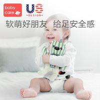 Baby plush toy cartoon animal doll can bite with baby sleep appease doll doll can bite cotton doll children's toys