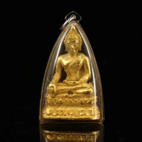 Nepalcollected copper gold gilding TibetanBuddhism Sakyamuniprotectionamulet