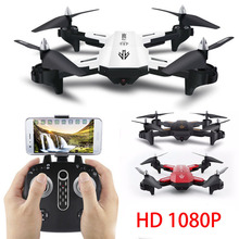 Drone X378 HD camera 1080P FPV drone folding Quadcopter one-button takeoff fixed high hover RC helicopter flight time 20 minutes