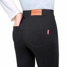 Women Skinny Pencil Pants High Waist Jeans Pants Black Color Female Elastic trousers Slim Denim Pants 2017 Autumn Plus Size 3XL