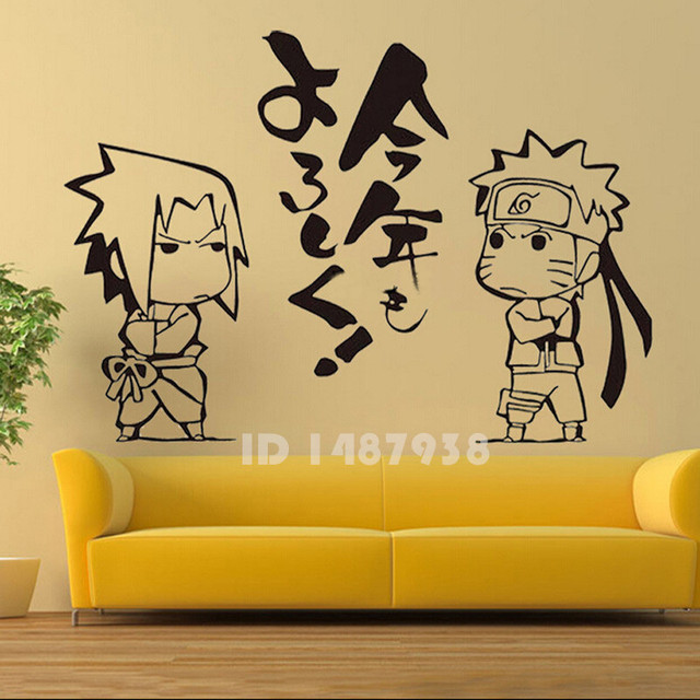 Japanese Cartoon Naruto Vinyl Wall Sticker Anime Uzumaki Uchiha ...