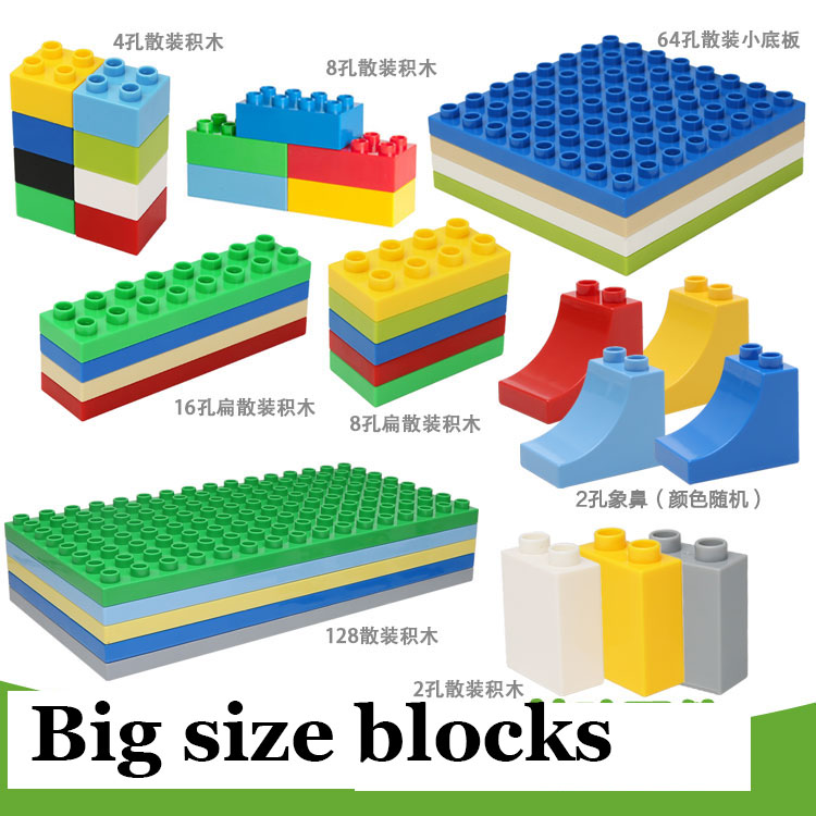 Aliexpress.com : Buy 9 Style Big Size Assembling Building Blocks DIY  Creative Bricks Toy Educational Building Block Brick Compatible With Lego  Duplo from ...