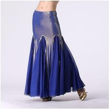 ホット販売! 新アイスシルクとシフォン綿ベリーダンススカート女性ベリーダンスフィッシュテールスカートベリーダンスの服