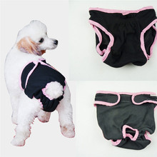 Fashion XS-XL Diaper Dog Sanitary Pantie with Closure Physiological trousers panty for pet puppy drop shipping supply