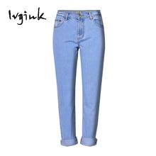 cd8df633fd7 2017-Hot-Sales-Fashion-BF-boyfriend-Zipper-Cuffs-High-Waist-Femme-Trousers-Loose-Straight-Jeans-for.jpg 220x220.jpg