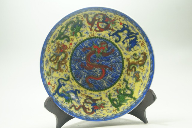 Fine Old China porcelain painted Ceramic plates Porcelain\u0026 Pottery Dragon painted Collectible Porcelain & Fine Old China porcelain painted Ceramic plates Porcelain\u0026 Pottery Dragon painted Collectible Porcelain-in Bowls \u0026 Plates from Home \u0026 Garden on ...