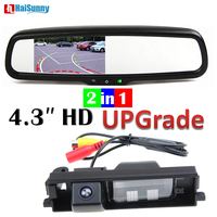 HaiSunny Car Parking Backup Camera Dynamic Line And Mirror Monitor For Toyota RAV4 RAV 4 2006 2007 2008 2009 2010 2011 2012