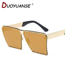 DUOYUANSE -new 2017 polarized Sun Glasses Ms square sunglasses fashion in Europe and the street snap glasses wholesale 0019