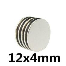 10 шт. неодимовый магнит N35 12 х 4 мм супер сильным Круглый Редкоземельные Мощный Неодимовый Галлий Магнитная динамик N35 12*4 диска
