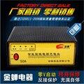 12 V 24 V cargador de batería de coche, alta corriente de carga, detener la carga y funciones inteligentes para 36A-200A batería del coche.
