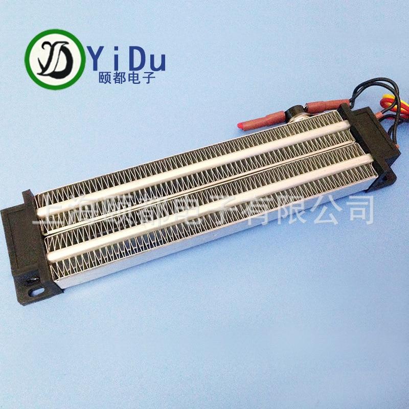 Aliexpress Com Buy 1000w Acdc 110v 2 Row Insulated Ptc