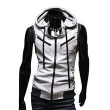 Heißer Verkauf Mode Männer hoodies Jacke hip hop stil hoodies männer Sleeveless Mit Kapuze Mantel Reißverschluss Street Fashion Trend Mantel LB