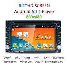 """6.2 """"Universal AR6002B de Navegación GPS Coches Reproductor de DVD 2 Din Pantalla Táctil Bluetooth Stereo Radio Audio MP3 Reproductor de Música"""