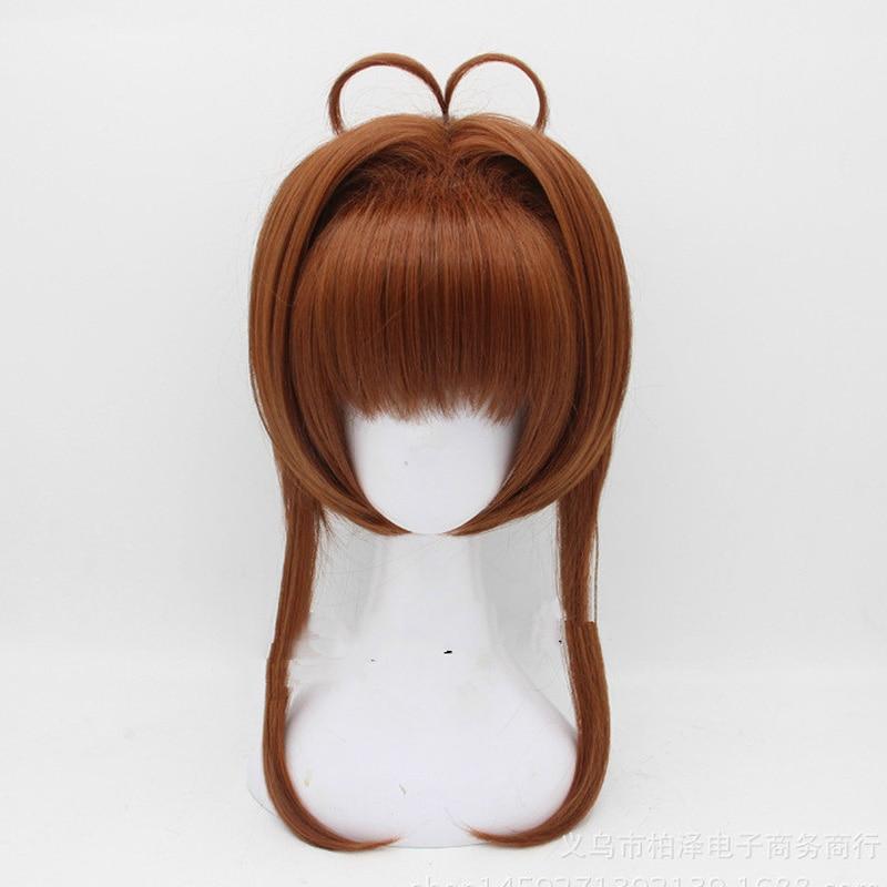 High quality Sakura Kinomoto Cosplay wig Card Captors Sakura anime costume play wigs Halloween costumes hair