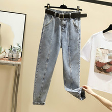 Vintage Boyfriend Jeans For Women High Waist Loose Washed Femme Denim Harem Pants Streetwear