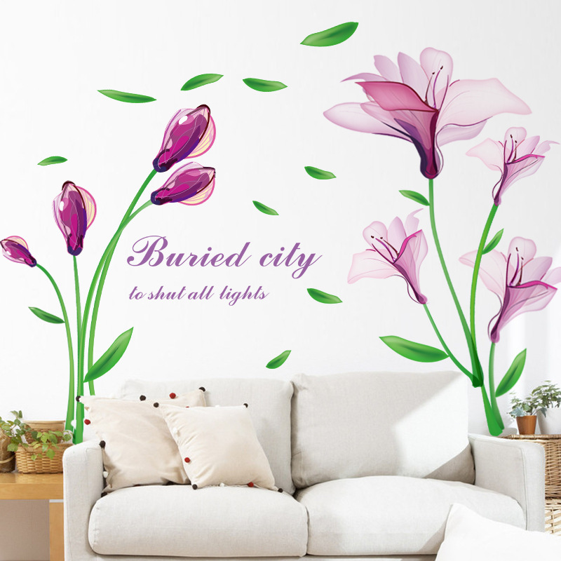 purple flower wall sticker lily floral wall decal vinyl living room