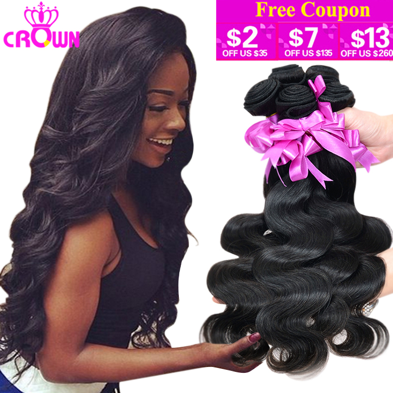 Rosa hair products malaysian body wave 3pcs 7a unprocessed rosa hair products malaysian body wave 3pcs 7a unprocessed malaysian virgin hair 100 human hair weave malaysian body wave hair pmusecretfo Image collections