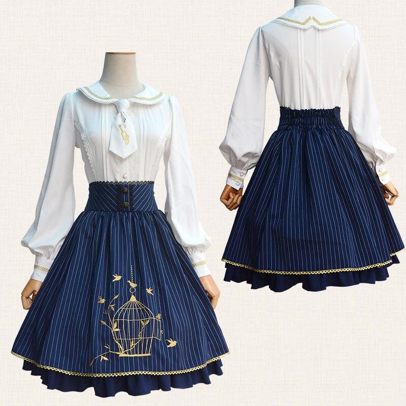 Jupe japonaise Vintage gothique douce Lolita dentelle cage à oiseaux broderie jupe rayure princesse femmes grand ourlet Falbala buste jupe classique