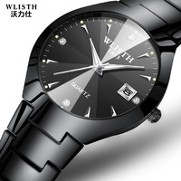 2018 New Tungsten Steel Watches Couple Quartz Watches Women Waterproof Watch Men's Calendar Watch Top Brand Luxury Ladies Clock