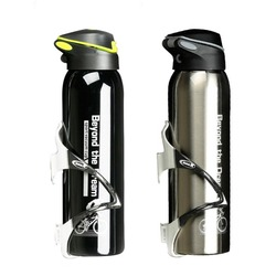 500ml Mountain Bike Bicycle Kettle Riding Aluminum Alloy Thermos Cup Warm-keeping Water Cup Sports Water Bottle Bike Accessories
