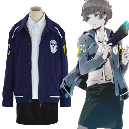 Anime Costumes Back To Search Resultsnovelty & Special Use Amicable Psycho-pass Akane Tsunemori Public Safety Bureau Uniform Suit Cosplay Costume Free Shipping