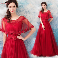 A-line Red Color Lace Beading Tulle Elegant Prom Dresses Long Women Party Dress Gowns 2018 New Fashion QUEEN BRIDAL EN02