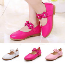 c8c780f464 Popular Girls Sneakers Wedding-Buy Cheap Girls Sneakers Wedding lots ...