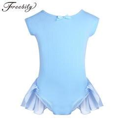 Для девочек трико гимнастическое для балетов платье-пачка для танцев короткий рукав Дети Принцесса Балерина Фея нарядное вечерние