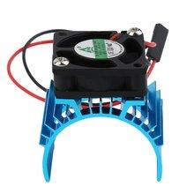 Прочный бесщеточный радиатор и вентилятор охлаждения алюминиевый 550 540 3650 Размер раковина крышка Электрический двигатель для RC HSP модель Горячая