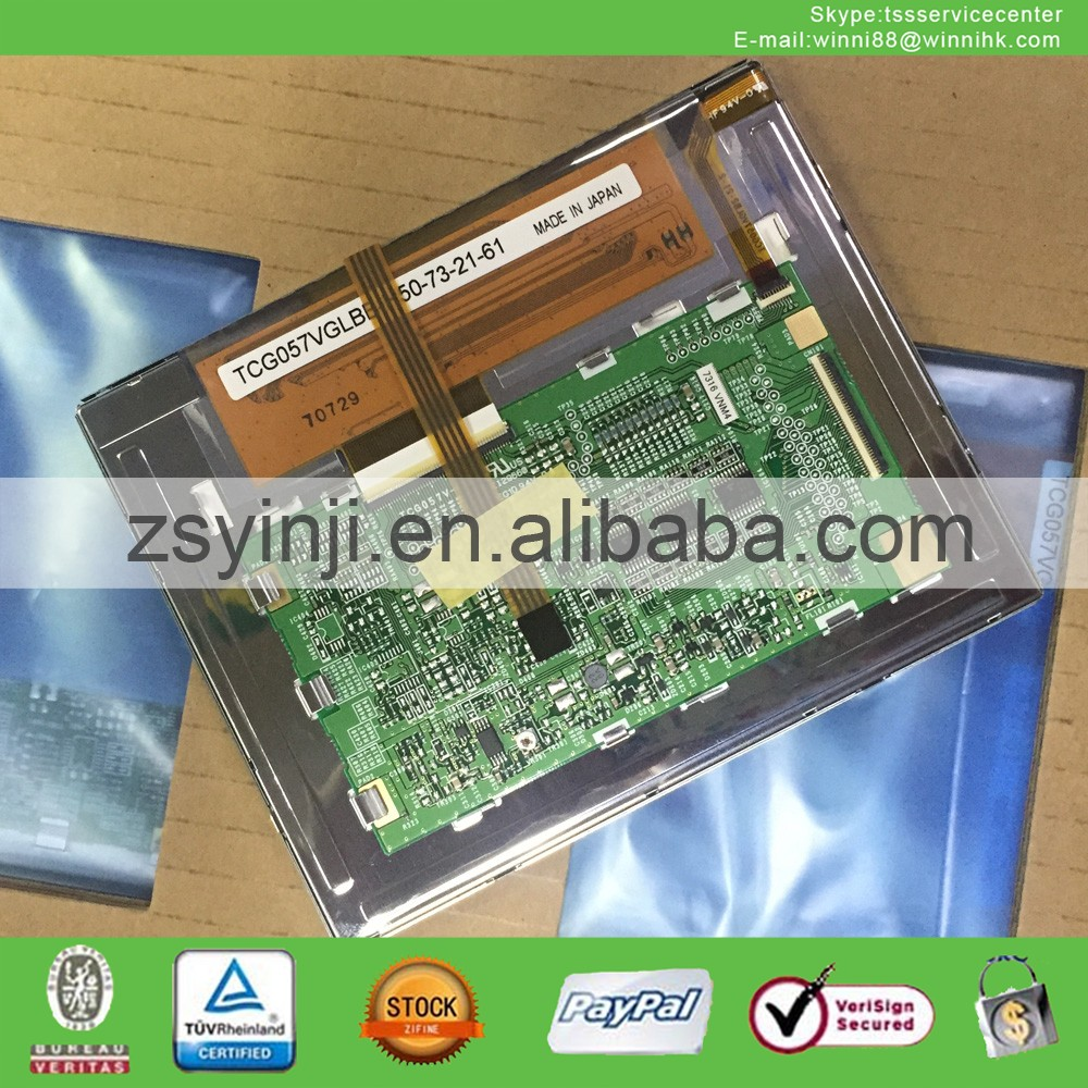 5.7 640*480  LCD Panel TCG057VGLBB-H505.7 640*480  LCD Panel TCG057VGLBB-H50
