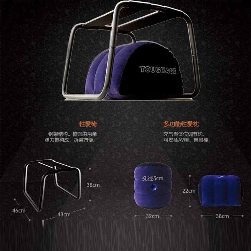 A, 탄력적 인 즐길 의자 + 풍선 재미있는 베개 열정적 인 Intercourse 위치 커플을위한 침실 가구