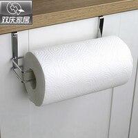 الحمام رف منشفة صاحب ورقة أنبوب لفة المقاوم للصدأ الباب شنقا على خزانة باب المطبخ هوك منشفة رف