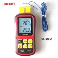 BENETECH GM1312 Digital Thermometer 200 1372C 328 2501F Hanheld Temperature Meter Termometro With 2pcs K Type