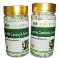 1 Бутылка Гарцинии камбоджийской Экстракт 60% HCA Капсулы 500 мг х 90 шт. бесплатная доставка