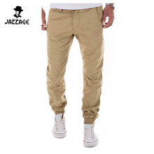 Mens Joggers 2017 Brand Male Trousers Men Pants Casual Solid Pants Sweatpants Jogger Harem Khaki Sweatpants XXXL