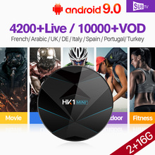цены на HK1 MINI+ IPTV France Arabic Canada Italia IP TV Code Android 9.0 BT Dual-Band WIFI USB3.0 SUBTV 1 Year IPTV France Arabic Box  в интернет-магазинах