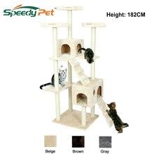Внутренние поставки H182cm Cat дерево башня Кондо Мебель царапинам Сообщение кошка прыгает игрушка с лестницы для котят дом любимчика Play