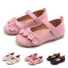 Huang Neeky W#4 новая модная детская обувь для маленьких девочек с цветочным узором, обувь принцессы, сандалии, очаровательные Дизайнерские летние сандалии