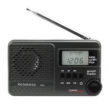 Car Radio TR601 FM AM SW Mini MP3 Player Multi-band Digital Stereo DSP Radio Receiver Audio Adapter Radio Coche Autoradio цена и фото